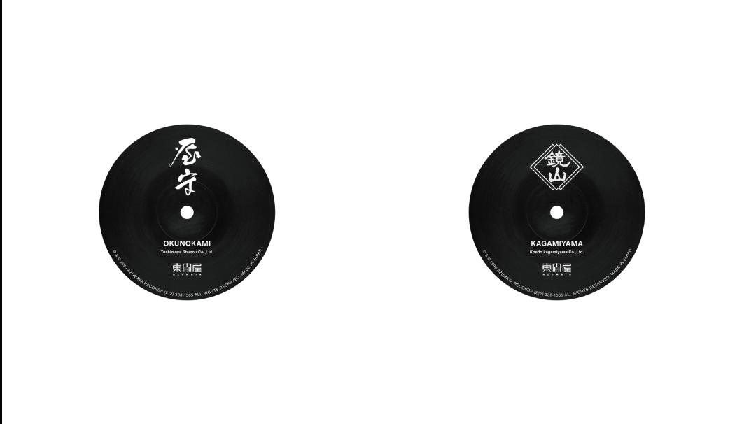 「AZUMAYA RECORDS」
