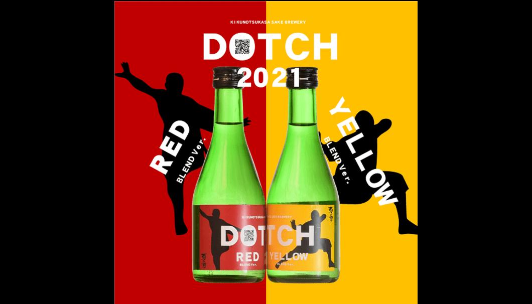 DOTCH2021