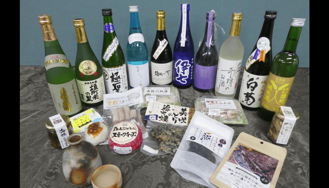 """『岡山発""""幻の酒米"""" 「雄町」フェア』"""