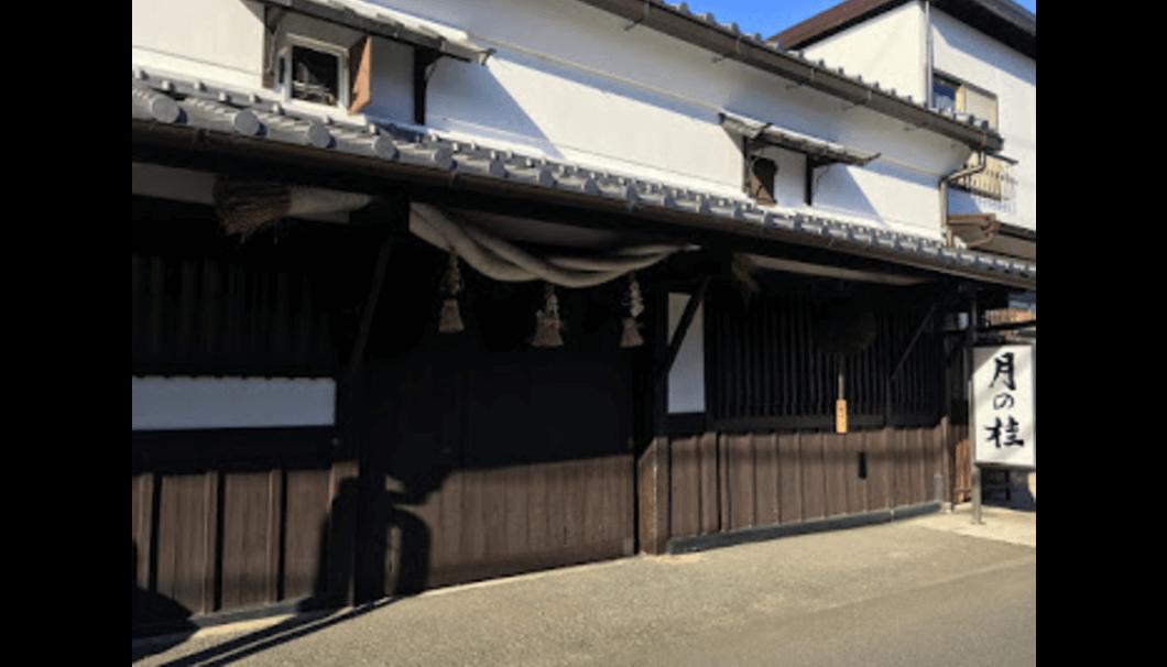 阪神交通ツアー
