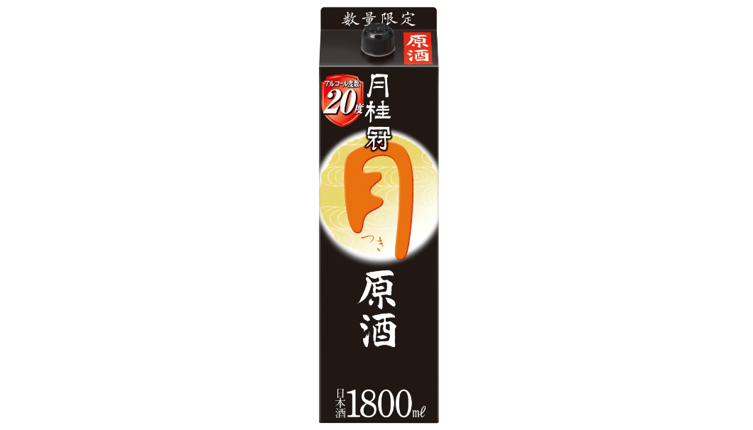 月桂冠株式会社(京都市伏見区)「つき原酒」