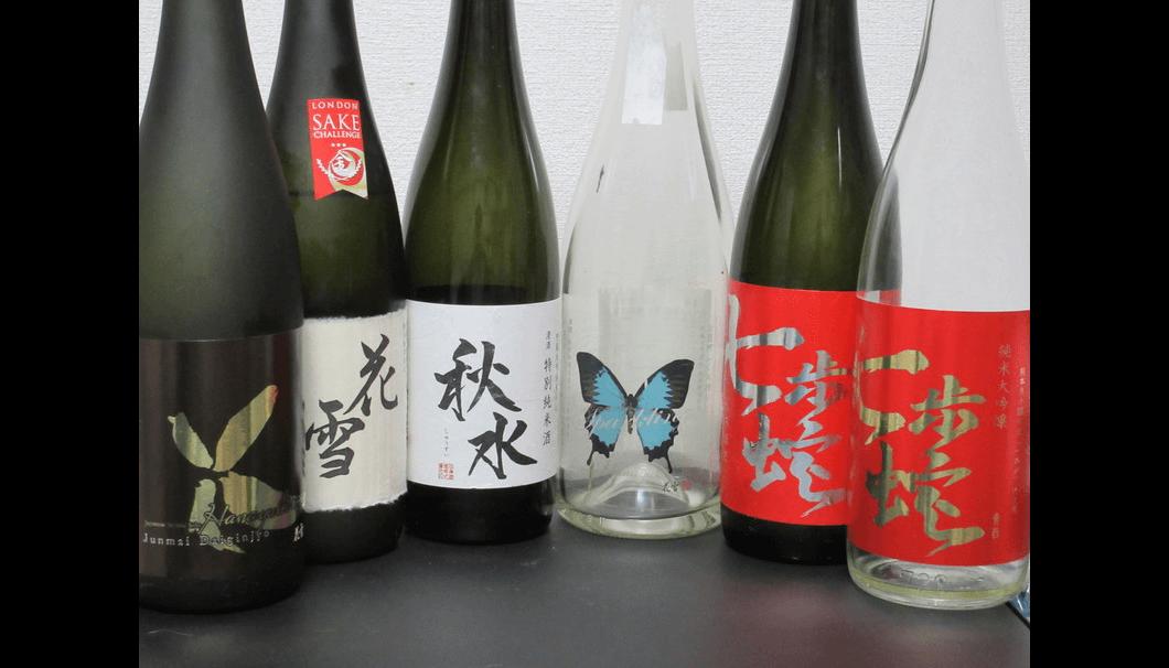6種類飲み比べ