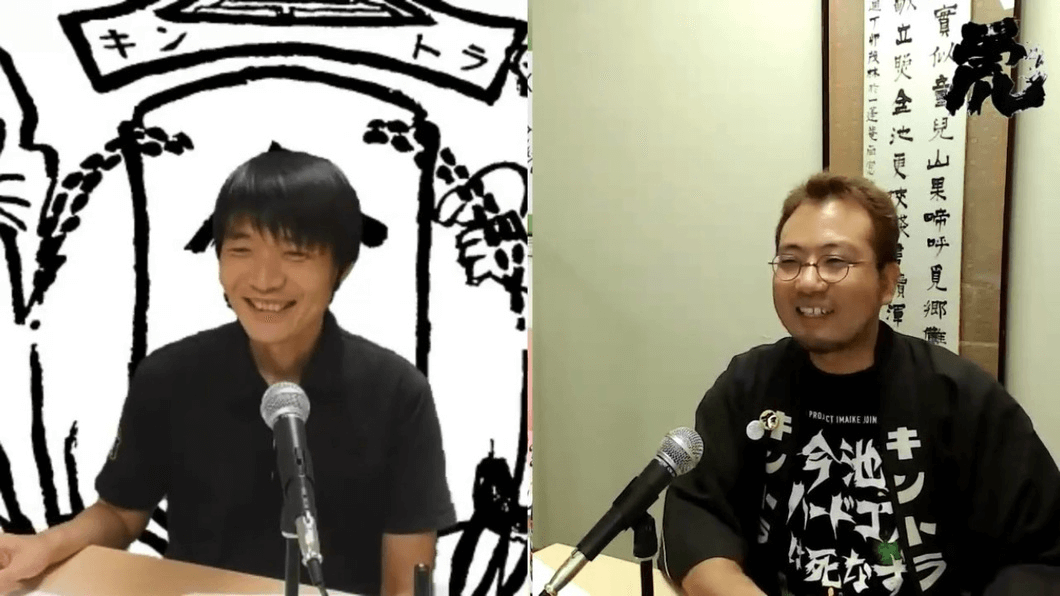 木村杜氏と水野専務