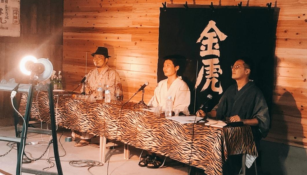 左から蔵元の水野専務、木村杜氏、司会のMEGURUさん。