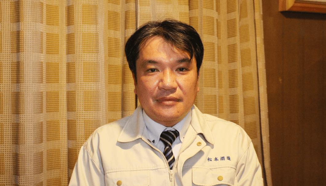 新社長・松本正治さん