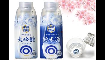 新商品「KONISHI 大吟醸氷温熟成 30oMLペットボトル詰」「KONISHI純米酒氷温熟成 30oMLペットボトル詰」