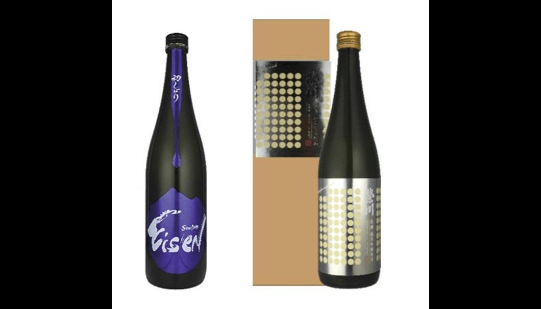 榮川酒造オンラインイベント特別セットの日本酒