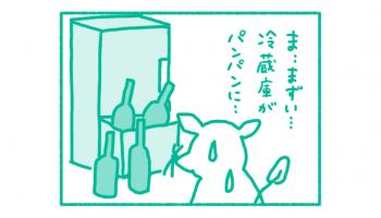 ハネオツパイのハネオくんがゆく、SAKETIMESオリジナル日本酒マンガ「ハネぽん」の第7話