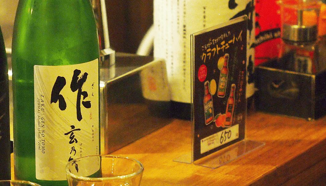 作(清水清三郎商店/三重県)