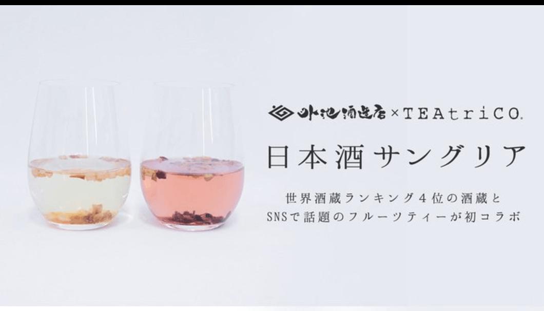日本酒とドライフルーツで新しい発見!自宅で作る「日本酒サングリア」