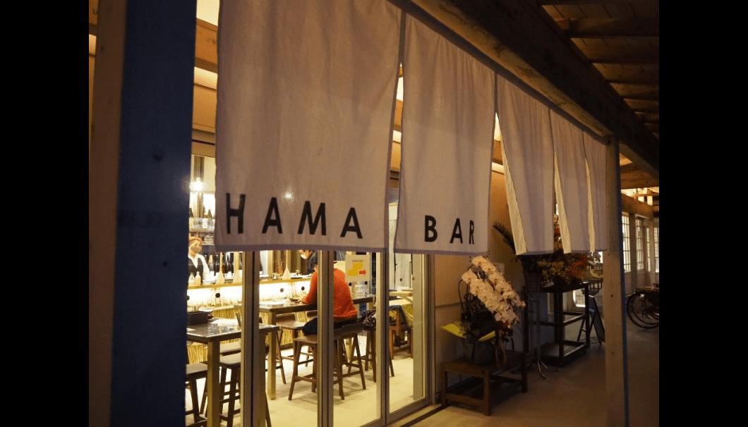 佐賀県鹿島市のJR肥前浜駅内にできた、きき酒体験ができる施設「HAMABAR」