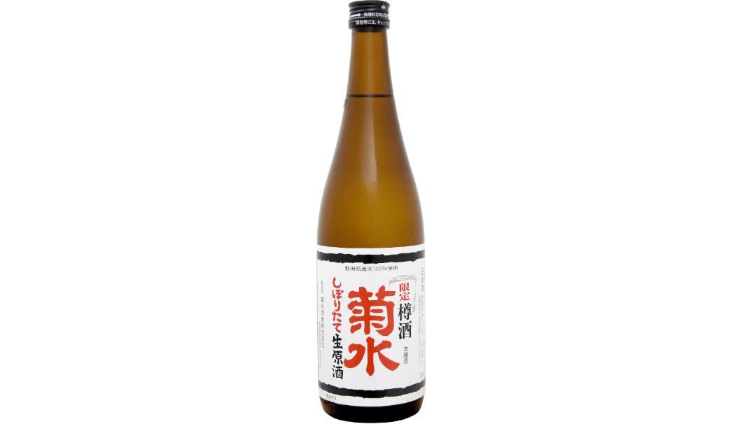 菊水しぼりたて生原酒 限定樽酒720ml