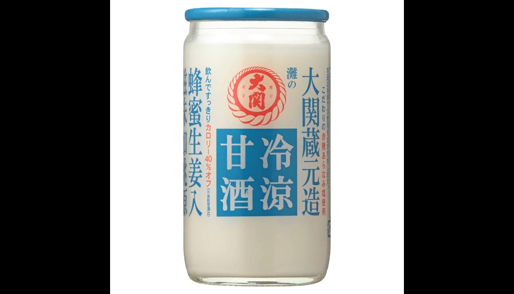 大関株式会社(兵庫県西宮市)の「冷涼甘酒180G瓶詰」