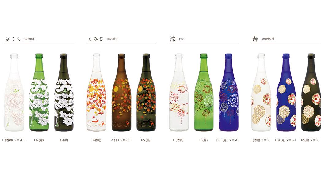 東洋ガラス株式会社のオリジナルブランドびん「衣玻璃(きぬはり)2021」