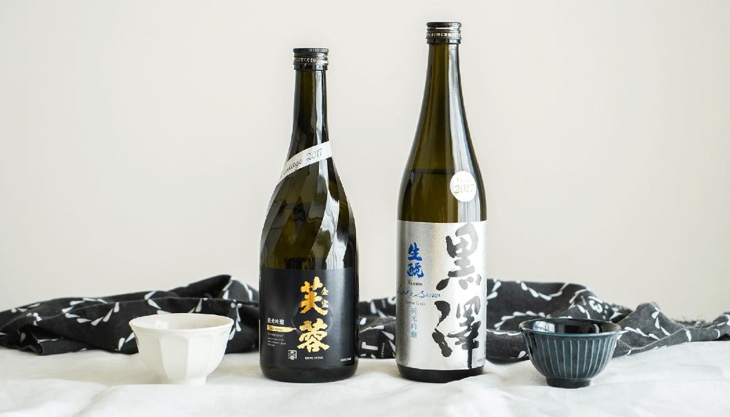 Saku Sake Vintage 2017