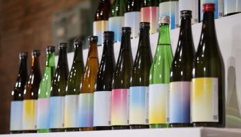 【2021 OPEN SAGASAKE】限定ボトル
