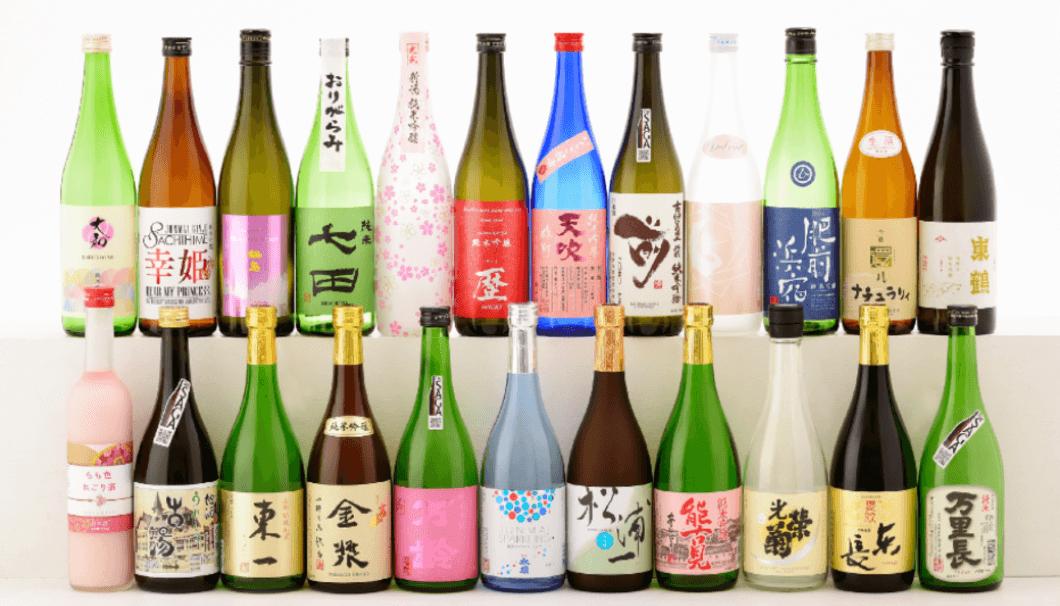 「大当たり」の方には「佐賀県内全23蔵飲み比べセット」