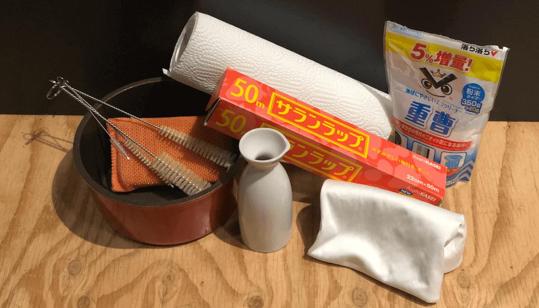 徳利を洗う道具