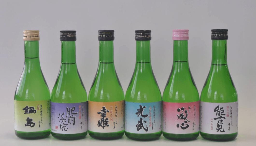 「鹿島酒蔵ツーリズム 10周年記念冊子付 6蔵セット」