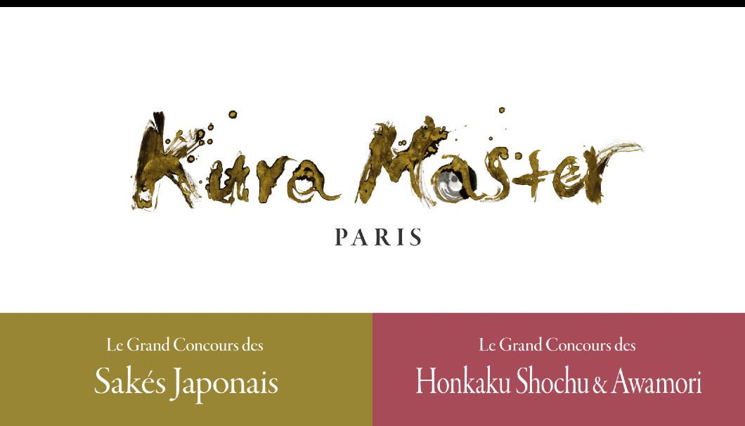 Kura Master 2021年度エントリー開始