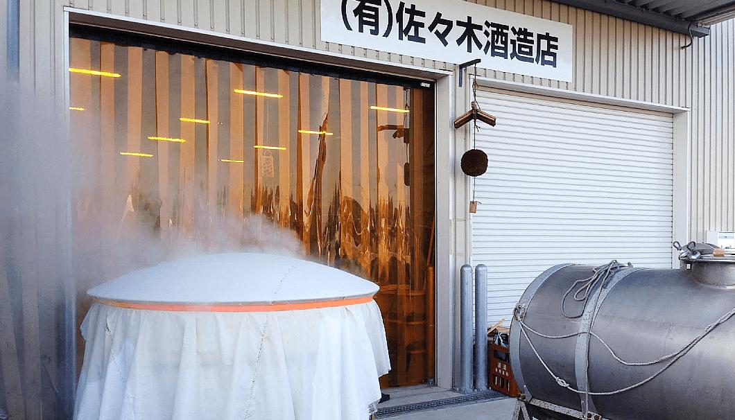 佐々木酒造店の仮設蔵