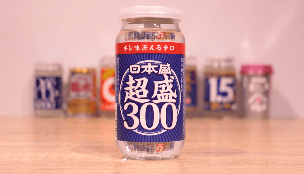 超盛300mlカップ