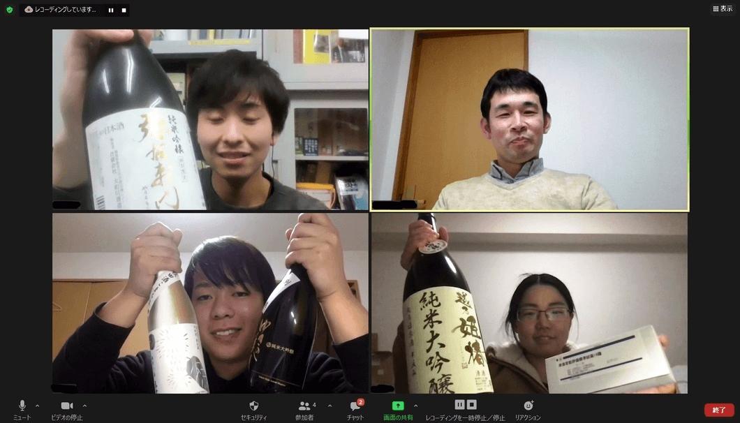 sakelabmotoのメンバー