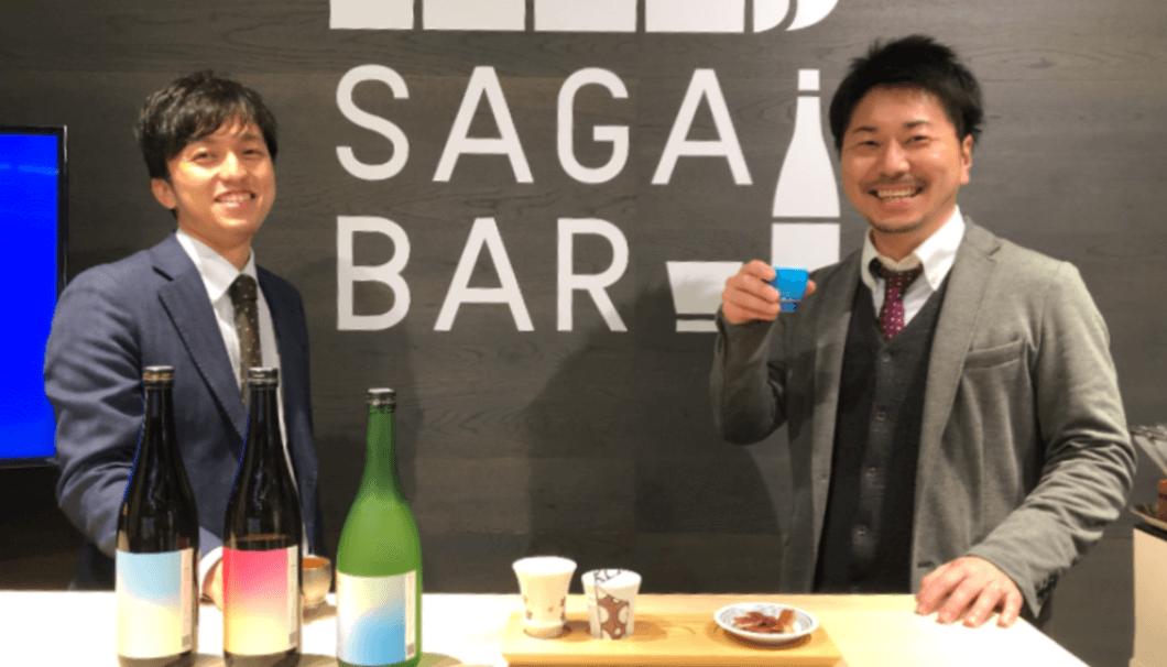 open saga sake
