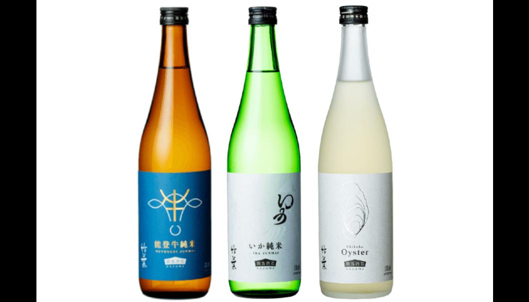 数馬酒造・能登の地域食材に寄り添う日本酒「竹葉の食材特化シリーズ」