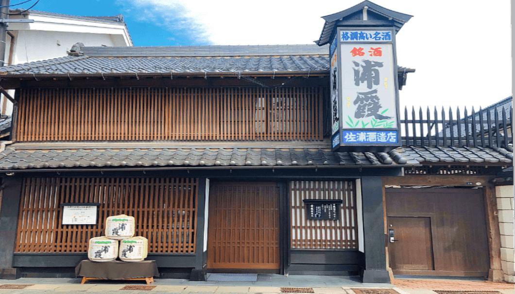 阪急交通社オトナの酒学旅行