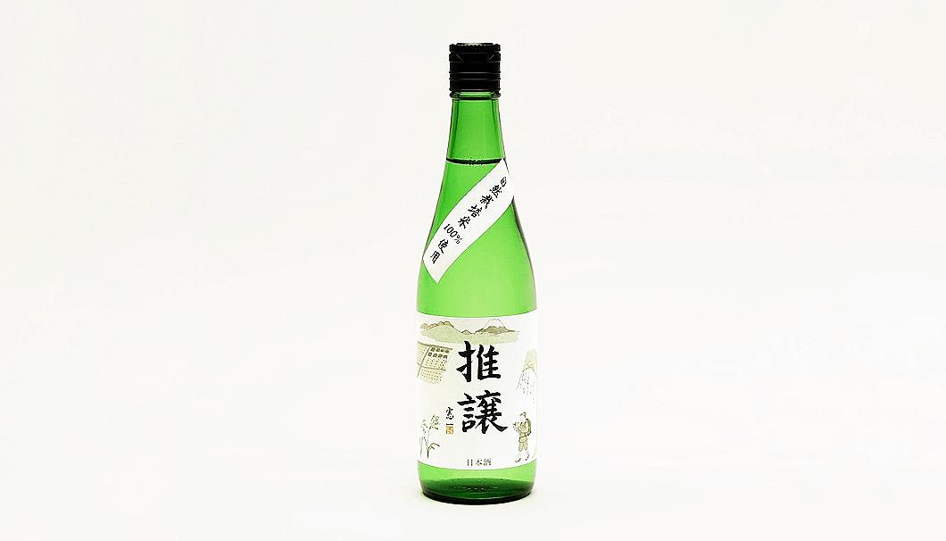 みんな電力 日本酒