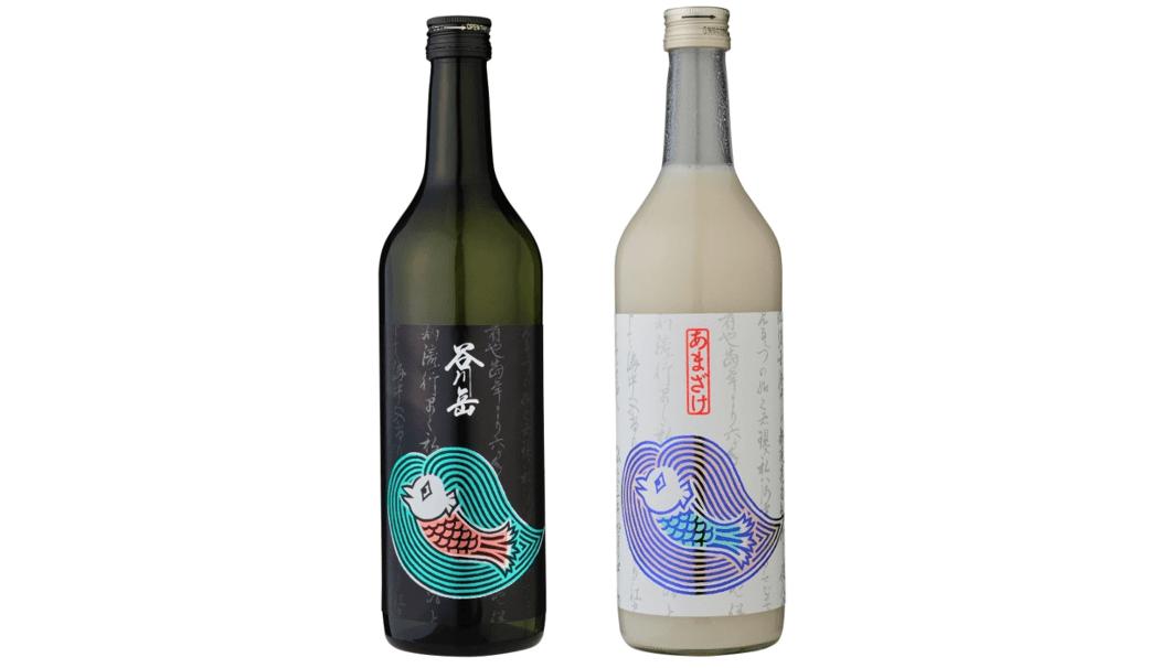 「⾕川岳純⽶吟醸アマビエラベル」と「麹から造った⽢酒 アマビエラベル」