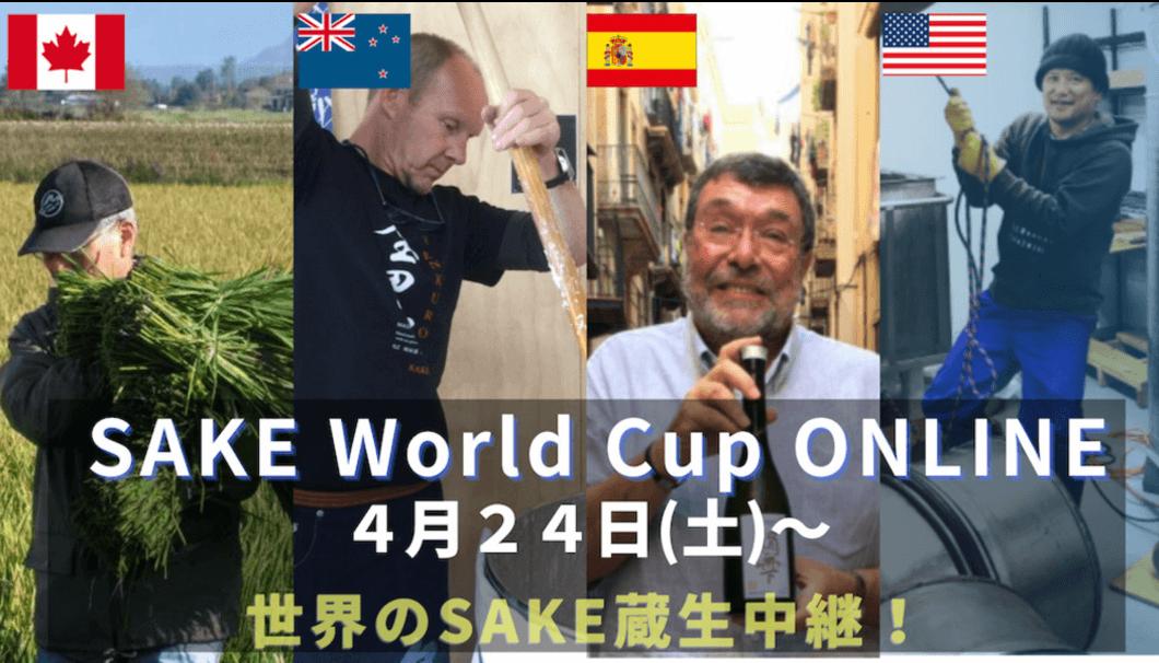 sakワールドカップ