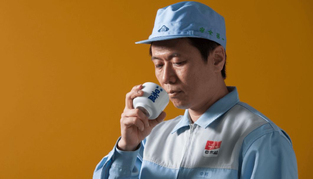 日本盛 蔵人に学ぶ利き酒講座