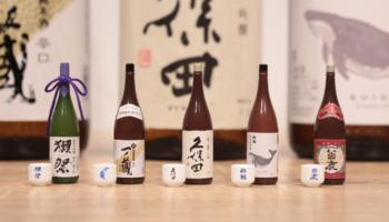 日本酒ガシャポン