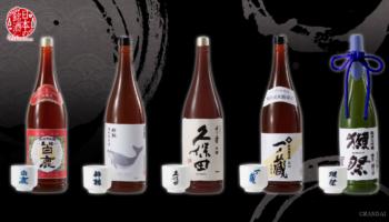 日本酒メディア「SAKETIMES」が監修したコレクションフィギュア『日本の銘酒SAKE COLLECTION』
