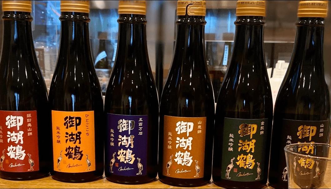 諏訪御湖鶴酒造場のオンラインイベント「好みの酒米がわかれば、日本酒はもっと楽しめる!」