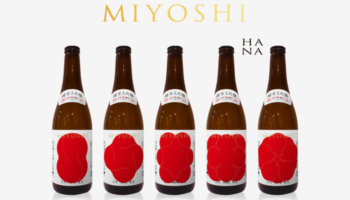 miyoshi hana