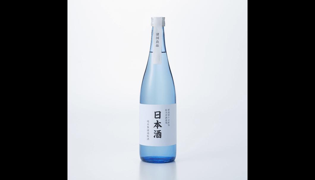 新潟県十日町市松乃井酒造場 日本酒 純米無濾過原酒