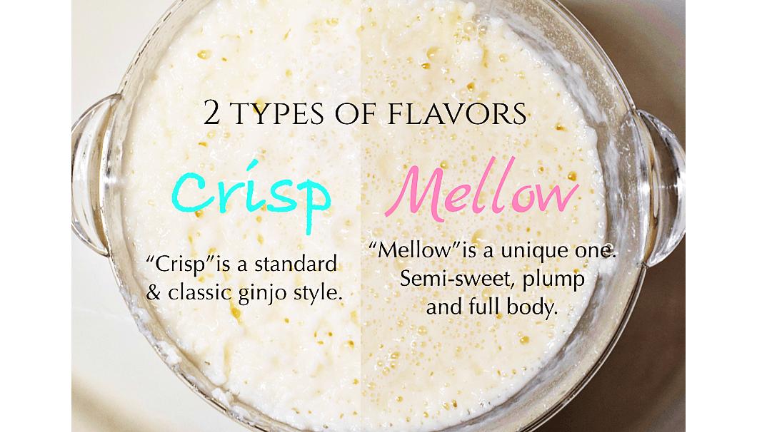 MiCURA「Crisp」「Mellow」