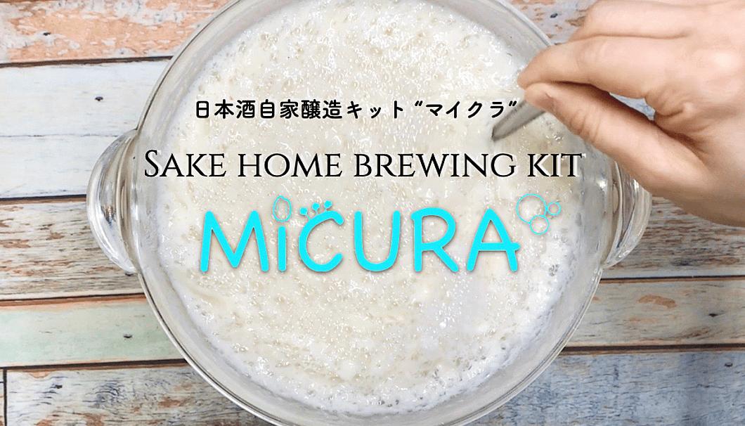 「MiCURA」