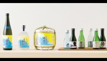 株式会社福光屋(石川県金沢市)の「お父さん 日本一」のメッセージを配した純米大吟醸、特別純米菰冠