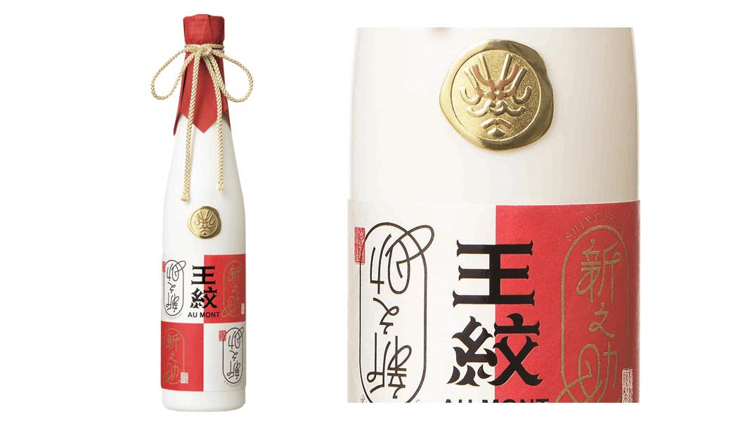 市島酒造歌舞伎