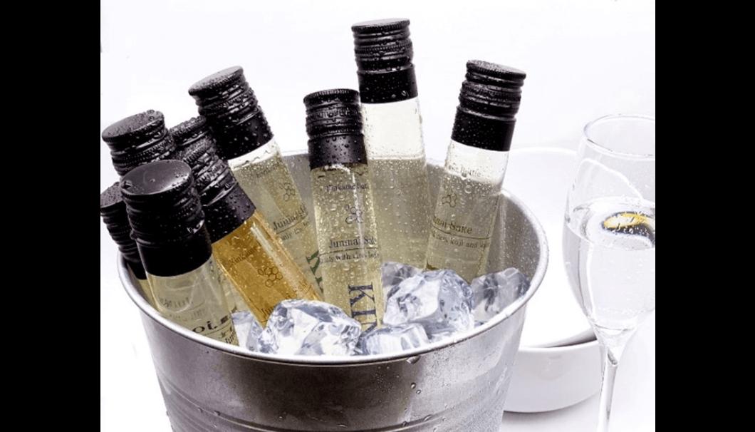 滋賀・岡村本家が「精米歩合の変化を楽しむ 日本酒 100ml飲み比べセット」