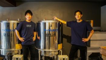 LIBROM Craft Sake Brewery