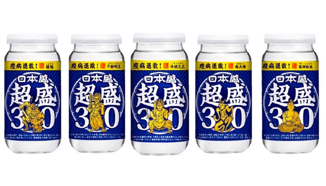 「日本盛 超盛300mlカップ 疫病退散ラベル」