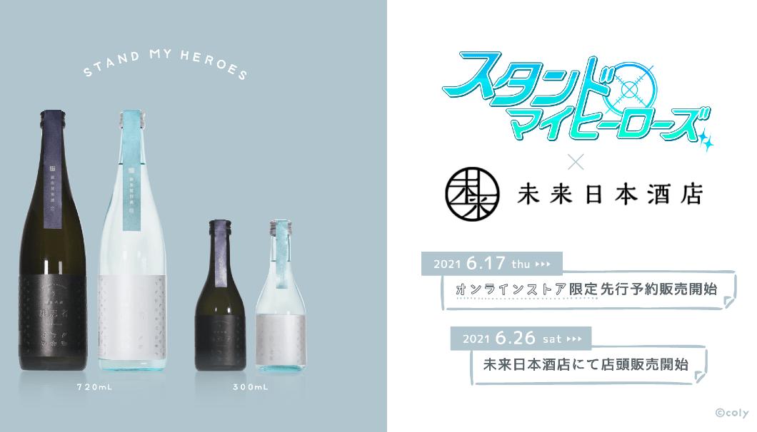 銀座屋別誂 黒忍者&白忍者 720ml/300ml 2種飲み比べセット