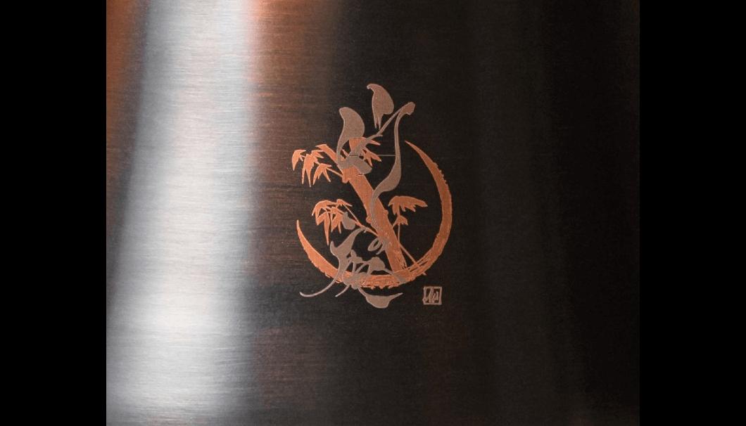 「日本一、日本酒を美味しく飲めるグラス」のロゴ