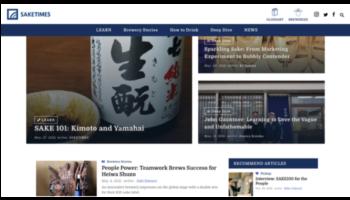 日本酒専門WEBメディア「SAKETIMES」の英語版「SAKETIMES International」にて、世界中の酒蔵のデータを集めた「酒蔵情報(Breweries)」と、日本酒の基礎的な専門用語を英語で解説した「日本酒用語(Glossary)」のページを公開