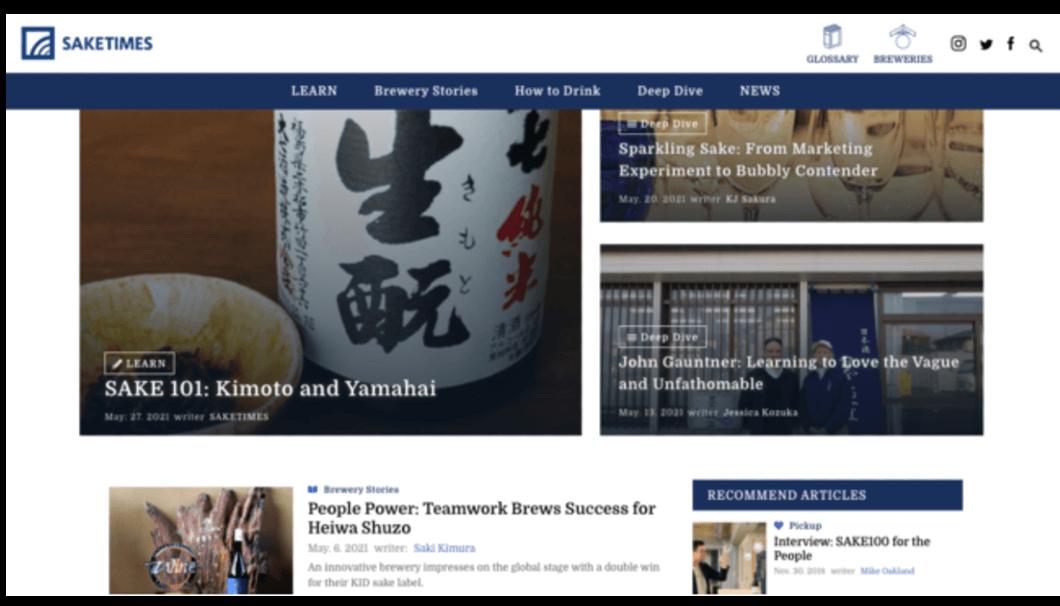 日本酒専門WEBメディア「SAKETIMES」の英語版「SAKETIMES International」